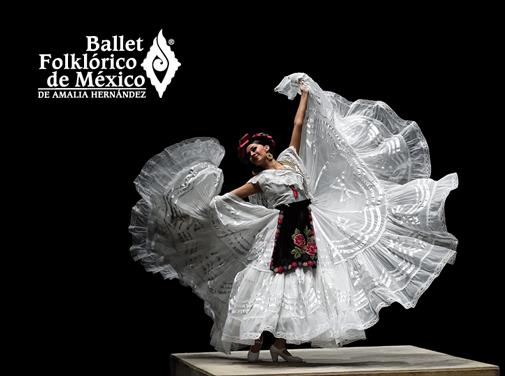 ballet folklórico de mexico de amalia hernández